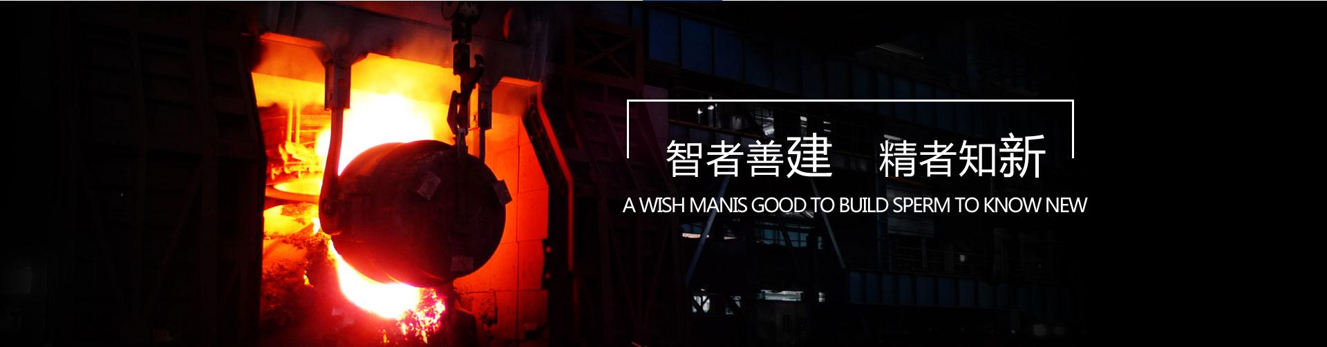 建新铸造亚搏直播app官方网站亚搏官方平台