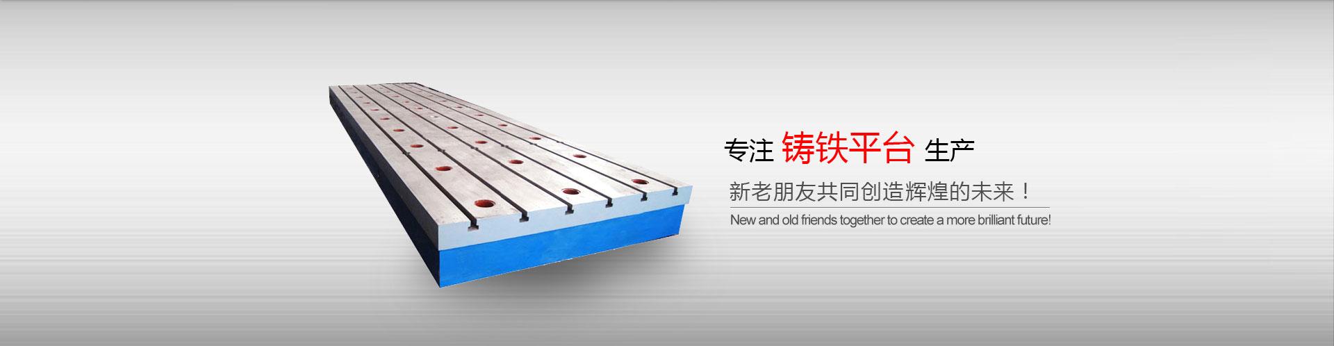 亚搏直播app官方网站亚搏官方平台平板