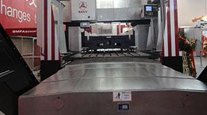 中国国际工业博览会数控机床与金属加工展